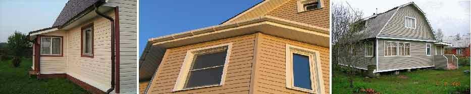 Чем обшить дом из бруса
